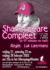 Shakespeare compleet